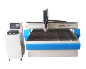 CNC Plasma SX1530-60 Cutting Machine 57